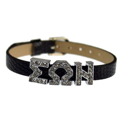 Sliding Greek Letter 8mm Bracelet Wrist Strap – Black