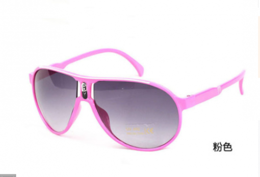 Children's UV protection glasses, suitable for children under 8 years old