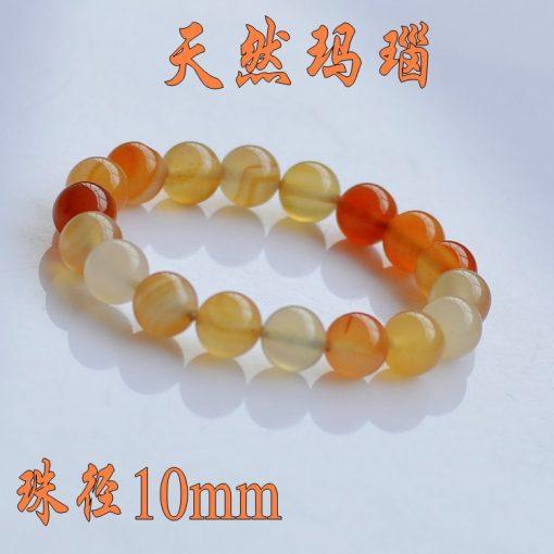 Fine 6-14mm natural color natural agate finished bracelet GLGJ-086