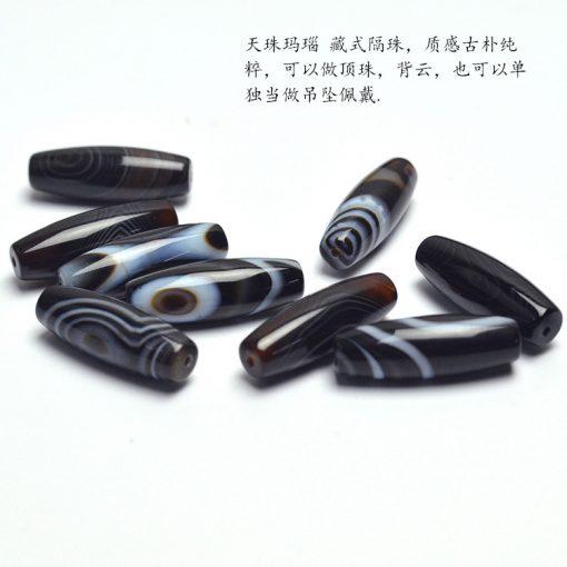 Natural Dzi Bead Agate Accessories Ethnic Dzi Bead Agate Pendant GLGJ-081