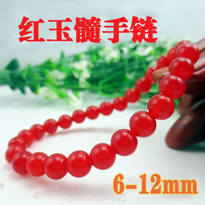 6-12mm Multi-Specification Carnelian Simple Bracelet Cheap Wholesale GLGJ-186