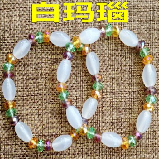 Woman's Natural Agate Color Crystal Bracelet Wholesale GLGJ-102