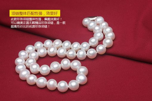 9 × 10mm natural freshwater pearl nearly round boutique pearl necklace wholesale GLGJ-161