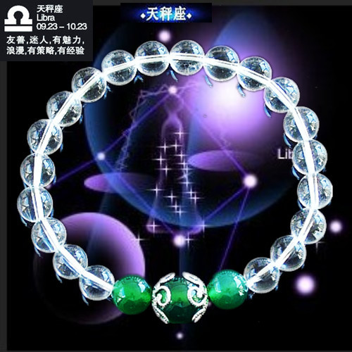 Twelve constellation lucky gemstone 8mm natural ice white crystal   agate bracelet  GLGJ-134