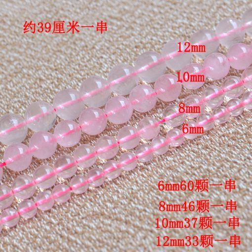 Natural 6-12mm DIY pink crystal loose beads GLGJ-127