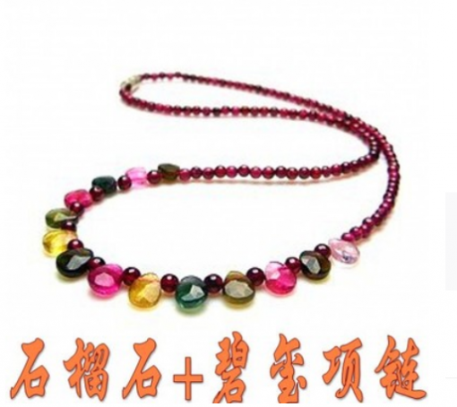 4A boutique natural garnet + tourmaline princess necklace GLGJ-130