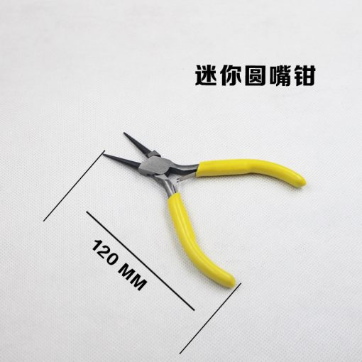 5 inch DIY needle nose pliers round nose pliers multifunctional pliers wholesale GLGJ-199