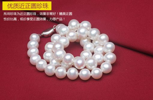 Natural near-round pearl necklace 9-10 mm medium and large white pearl necklace GLGJ-209
